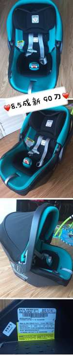 转让9成新peg perego infant carseat