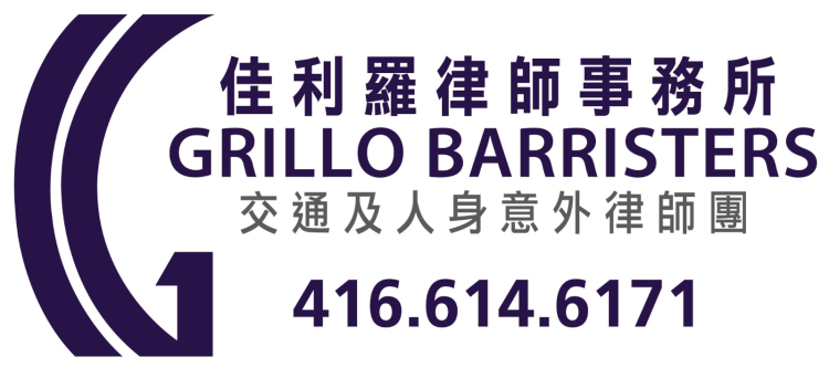Grillo barristers Newest_TV LOGO_TC.jpg